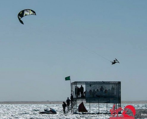 Virgin Kitesurf World Championship