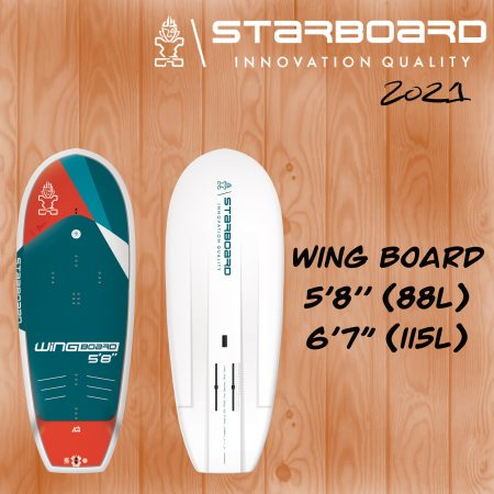 wingboard-specs-2021-corse-foil-wing-porto-vecchio-alize-surf-shop-catalogue