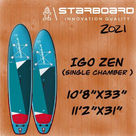 paddle gonflable starboard zen double chambre a alize surf shop en corse a porto vecchio